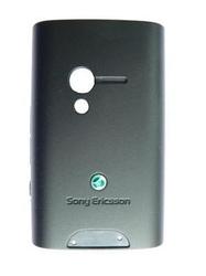 Zadní kryt Sony Ericsson Xperia X10 mini, E10i, E10a Pink / růžo