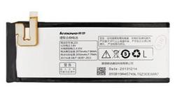 Baterie Lenovo BL215 2050mAh, Originál