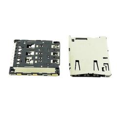 Čtečka SIM Sony E2033, Xperia M4 Aqua E2303, Xperia M4 Aqua Dual