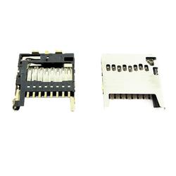 Čtečka microSD karty Sony Xperia E4g E2003, E2006, Xperia E4g Du