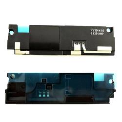 Anténa Sony Xperia M2 Aqua, D2406, Originál